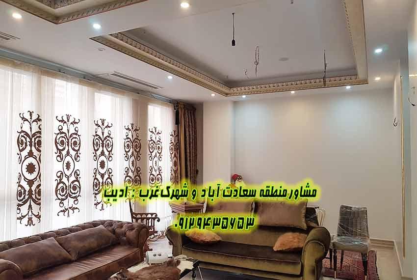 آپارتمان 100 متری در سعادت آباد