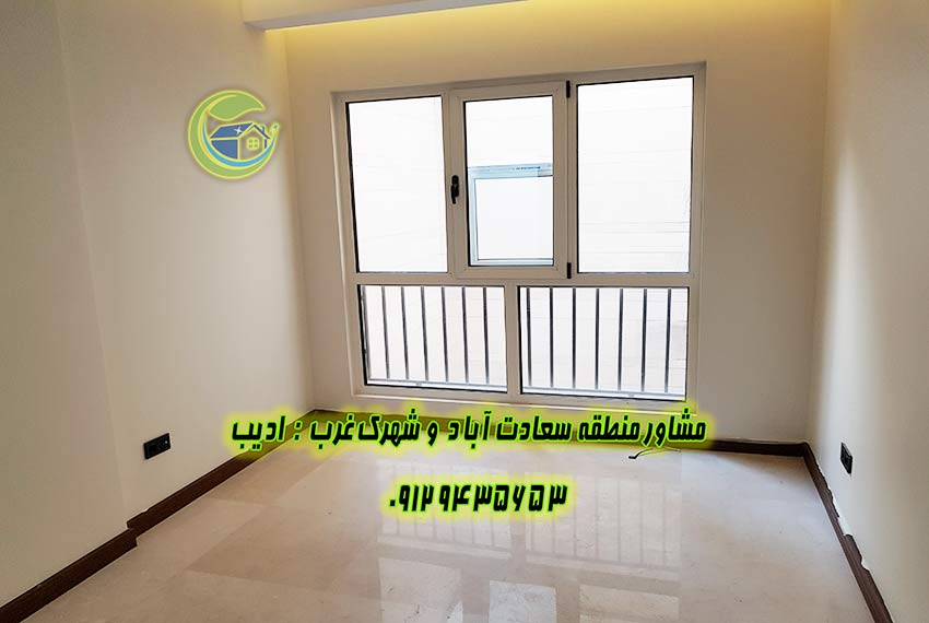 آپارتمان 115 متری در سعادت اباد کاج