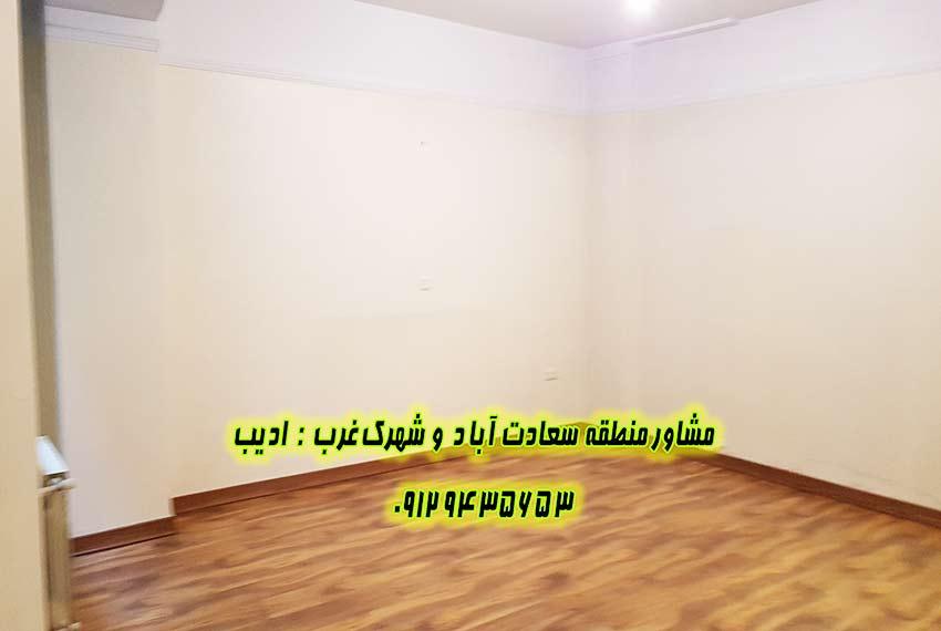 آپارتمان 205 متری سعادت آباد