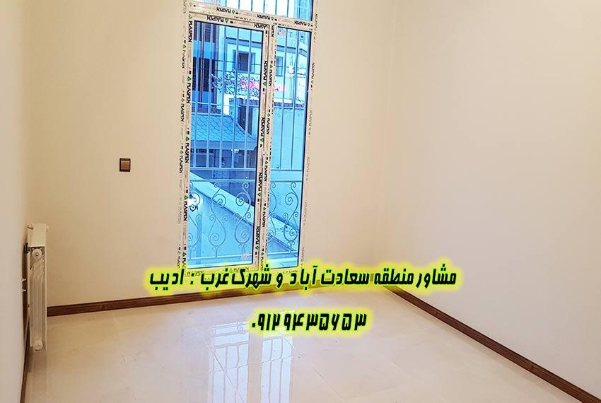 خانه 118 متری علامه