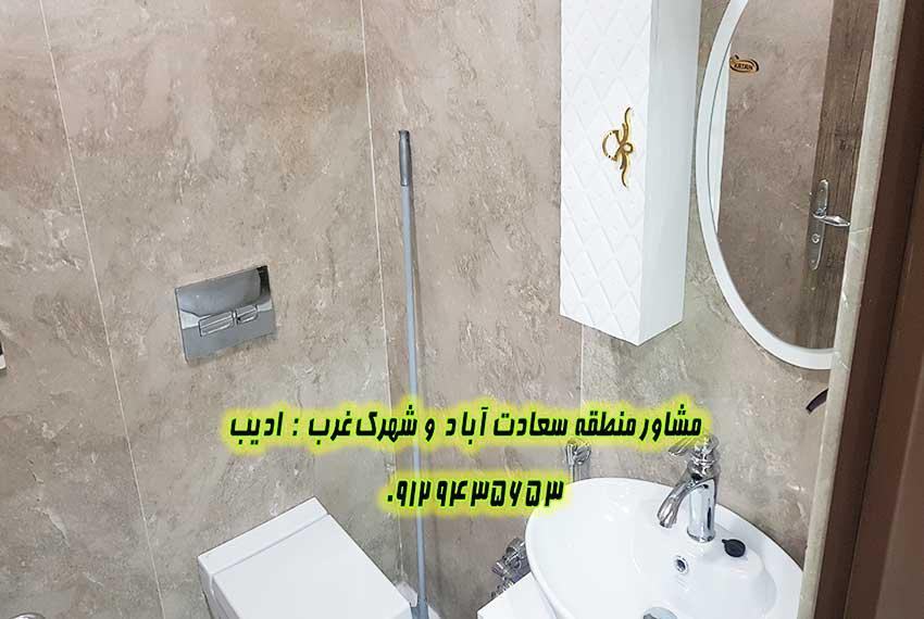 خرید آپارتان سعادت آباد شکرایی 150 متری