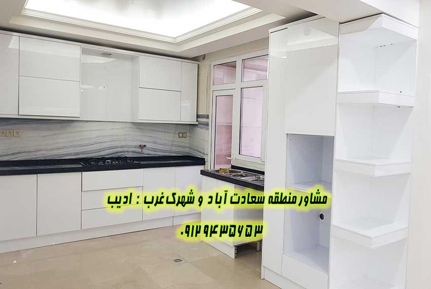 خرید آپارتان سعادت آباد شکرایی