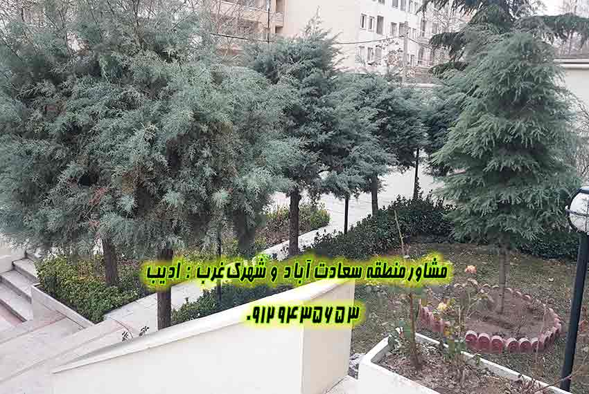 خرید آپارتمان در بلوار سعادت آباد