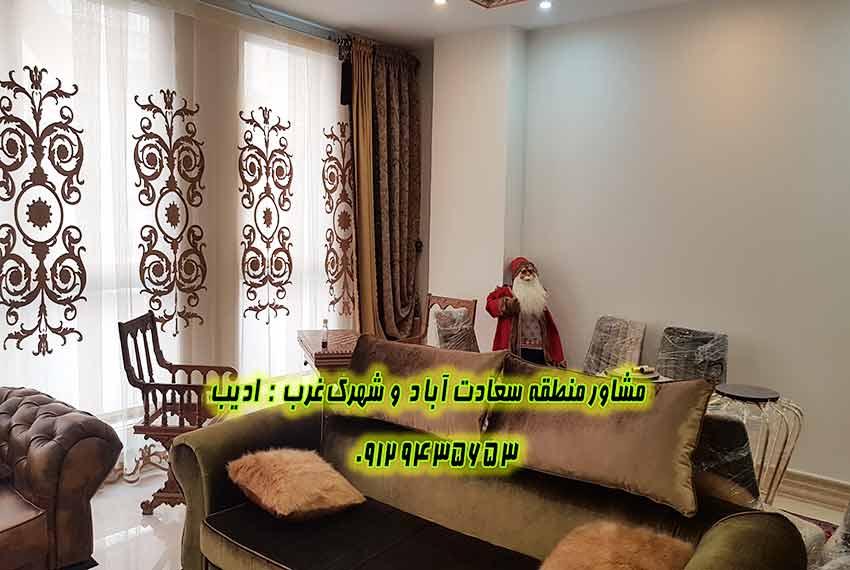 خرید آپارتمان 100 متری سعادت آباد