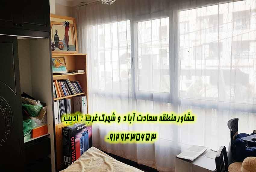 خرید آپارتمان 123 متری سعادت آباد