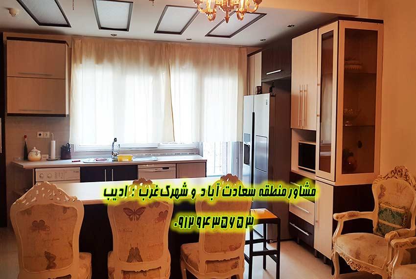 خرید آپارتمان 123 متری مروارید