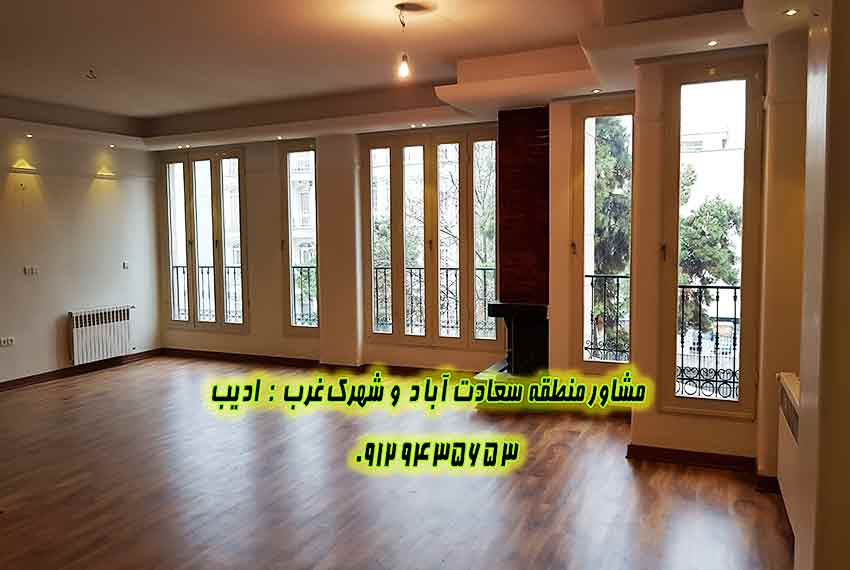 خرید آپارتمان 205 متر بلوار 24 متری