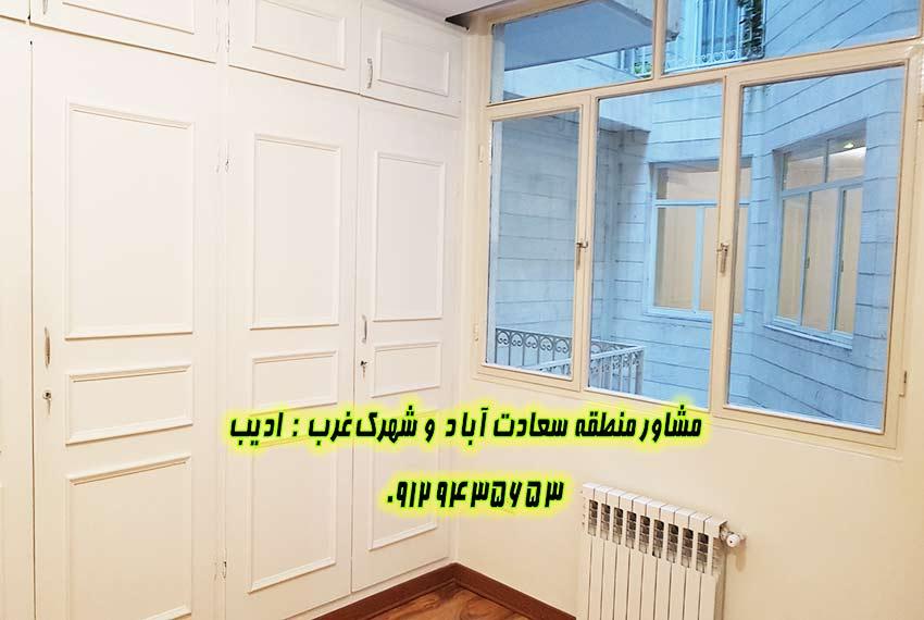 خرید آپارتمان 24 متری سعادت اباد