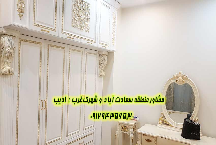 خرید خانه 100 متری سعادت آباد