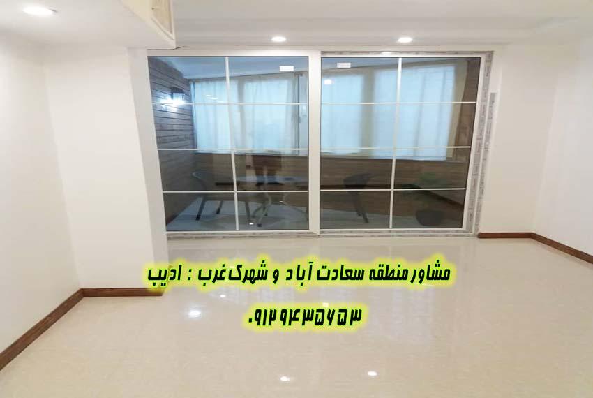 خرید خانه 145 متری بلوار 24 متری