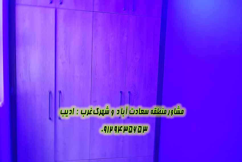 رهن خانه 140 متری علامه