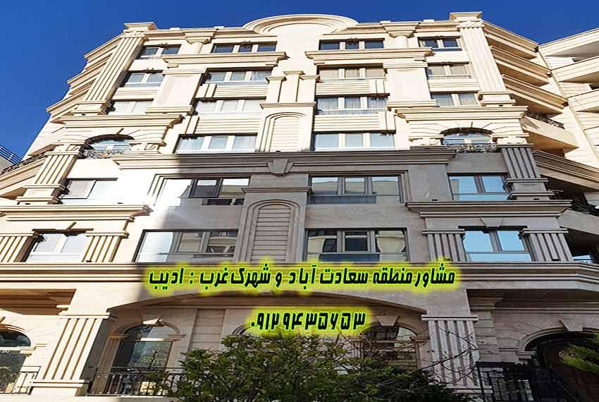 سعادت آباد خیابان 24 ام