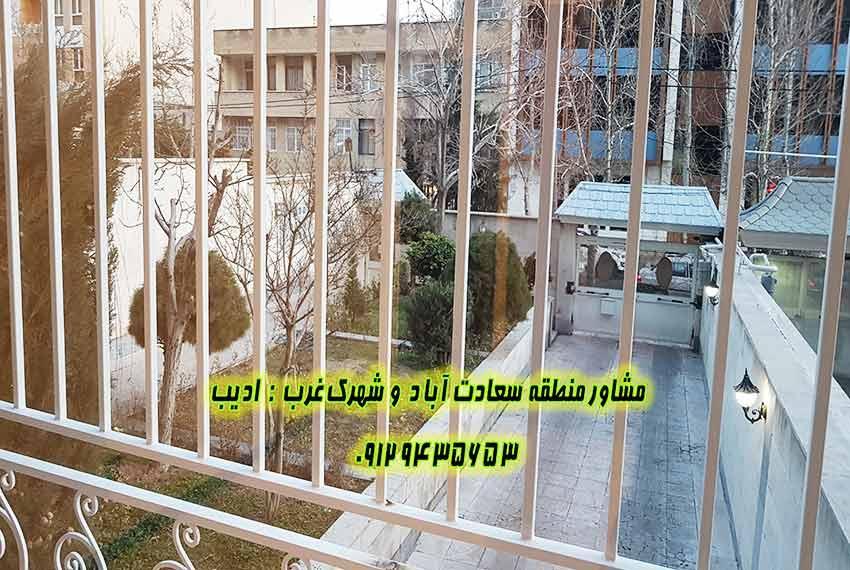 سعادت آباد فروش آپارتمان 118 متری