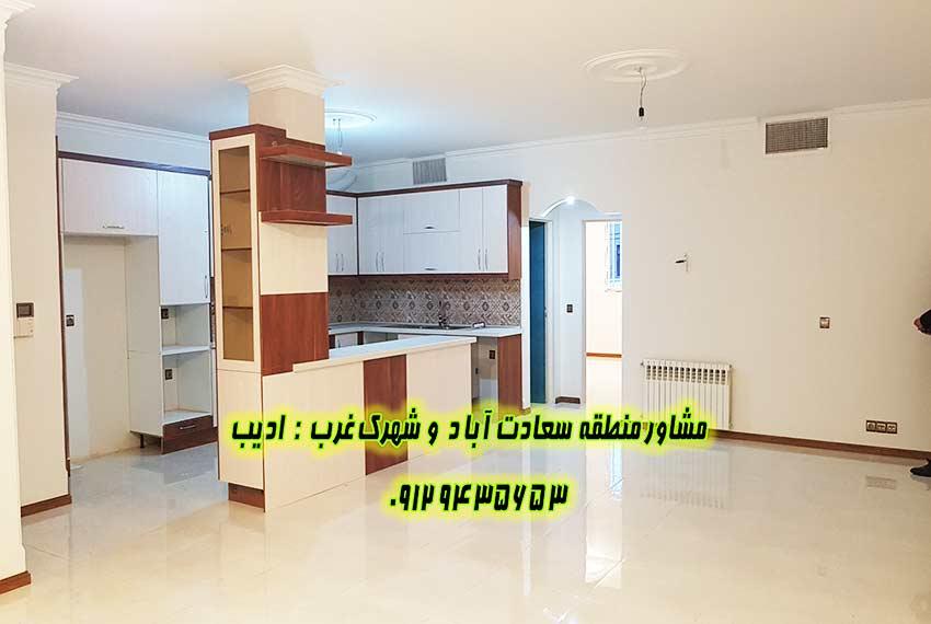 سعادت آباد قیمت آپارتمان 118 متری