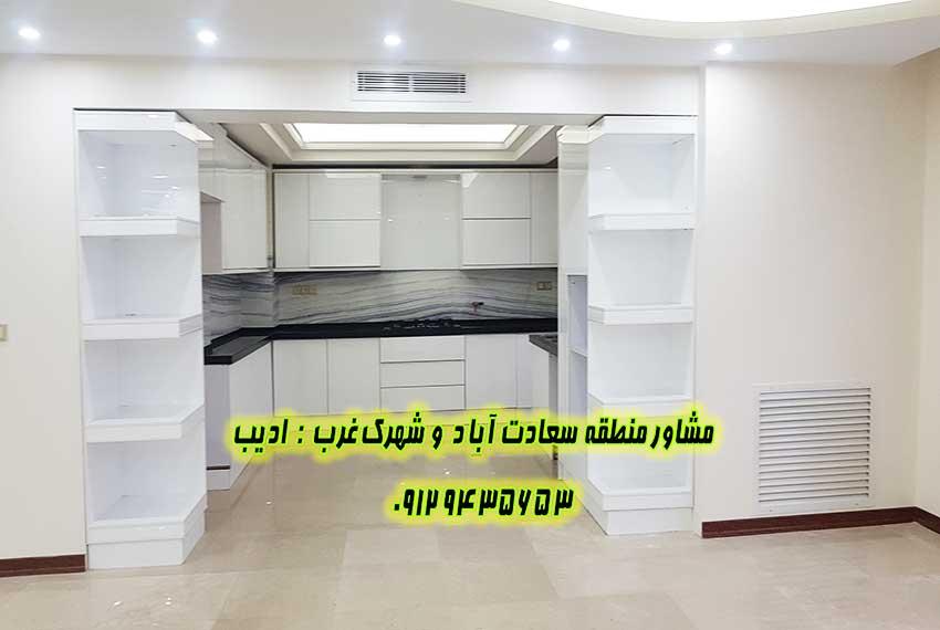 فروش آپارتان سعادت آباد پاکنژاد