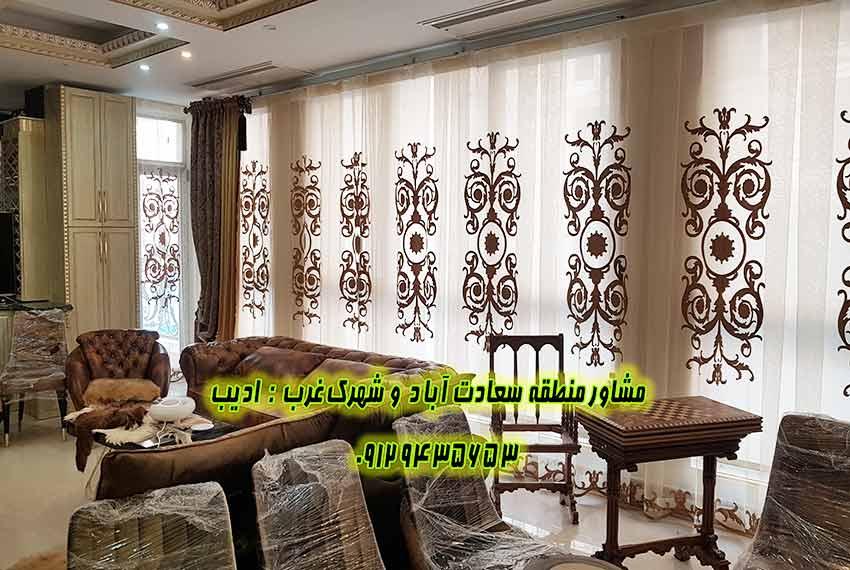 فروش آپارتمان 100 متری سعادت آباد