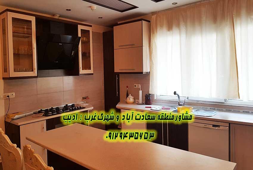 فروش آپارتمان 123 متری مروارید