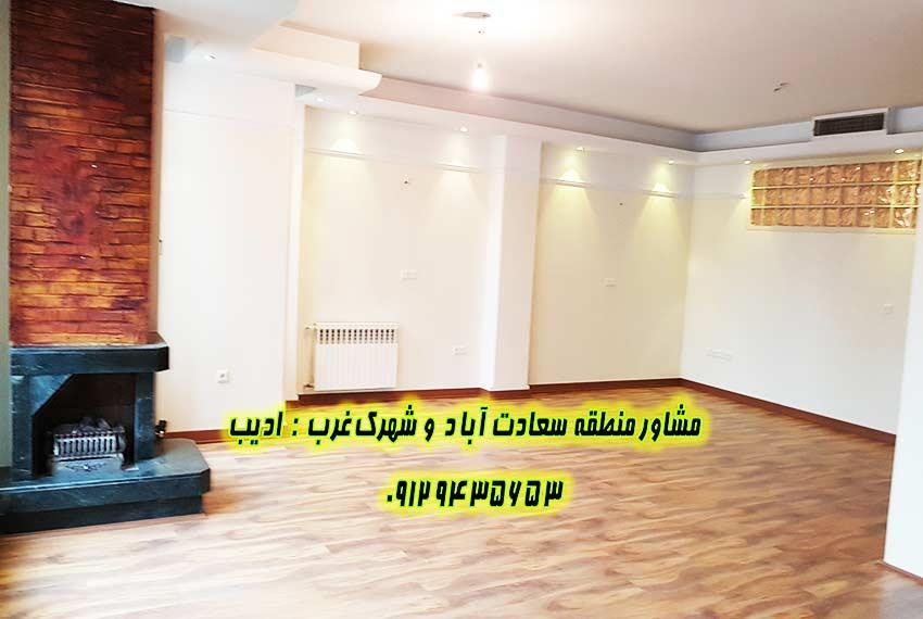 فروش اپارتمان 205 متر بلوار 24 متری