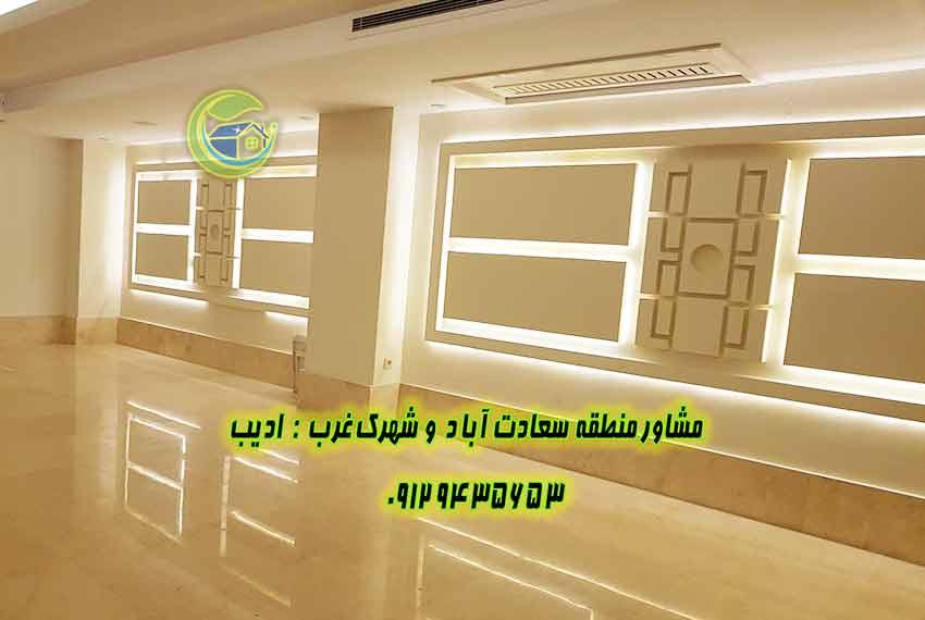 فروش خانه 115 متری سعادت آباد کاج