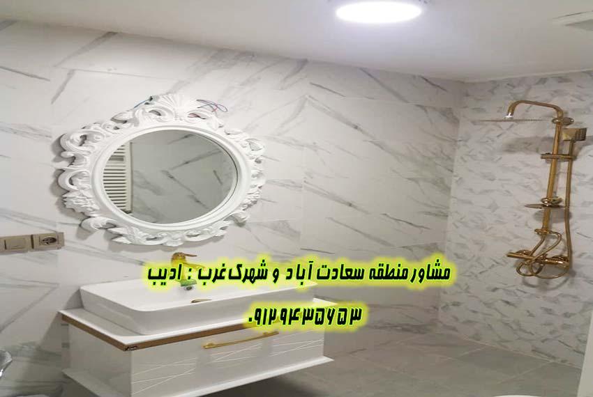 فروش خانه 145 متری بلوار 24 متری