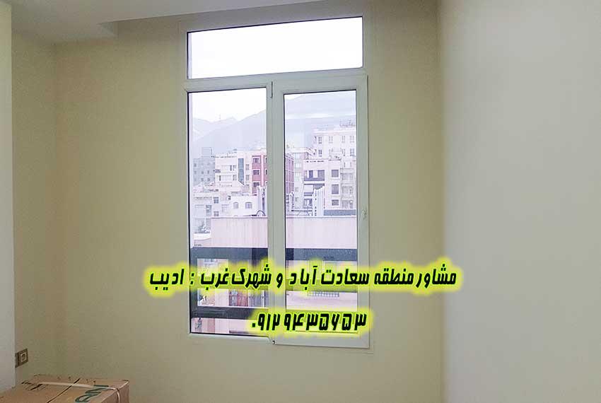 قیمت آپارتان سعادت آباد شکرایی 150 متری