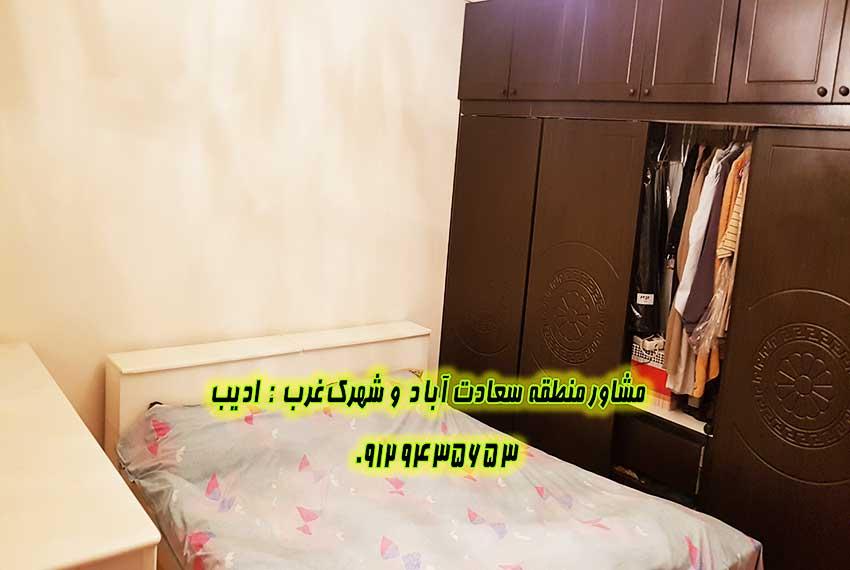 قیمت آپارتمان 123 متری مروارید