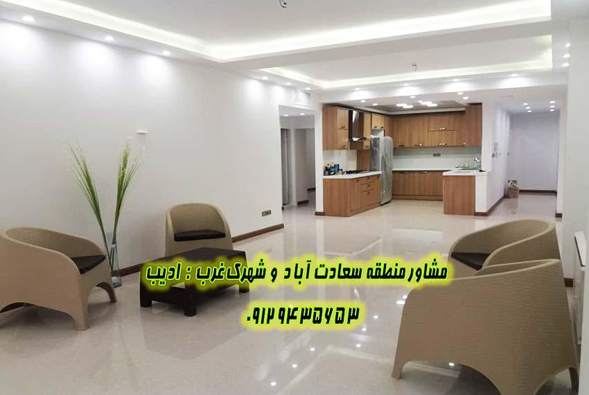 قیمت آپارتمان 145 متری بلوار 24 متری