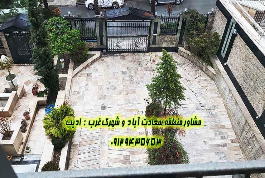 قیمت آپارتمان 205 متر بلوار 24 متری