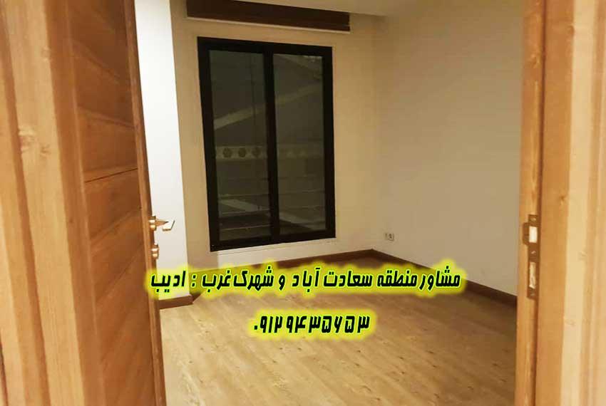 قیمت آپارتمان 3 خواب سعادت اباد