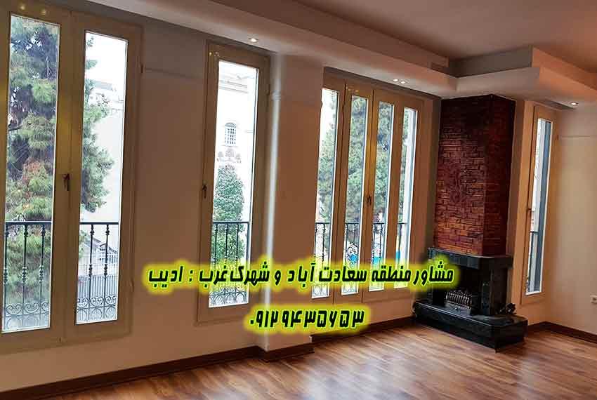 قیمت اپارتمان 205 متر بلوار 24 متری
