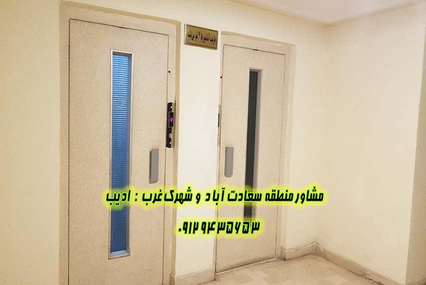 قیمت خانه در سعادت آباد