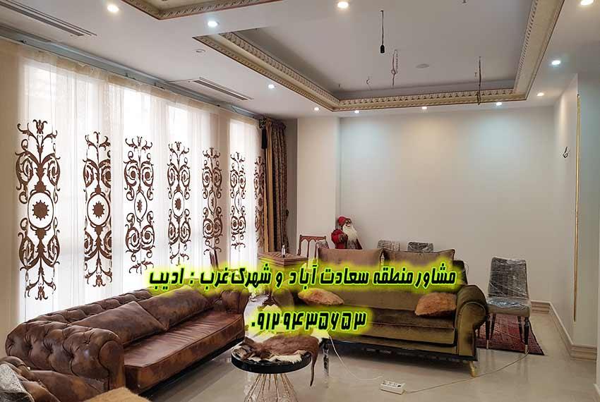 قیمت خانه 100 متری سعادت آباد