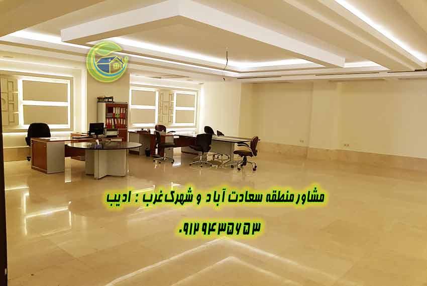 قیمت خانه 115 متری سعادت آباد کاج