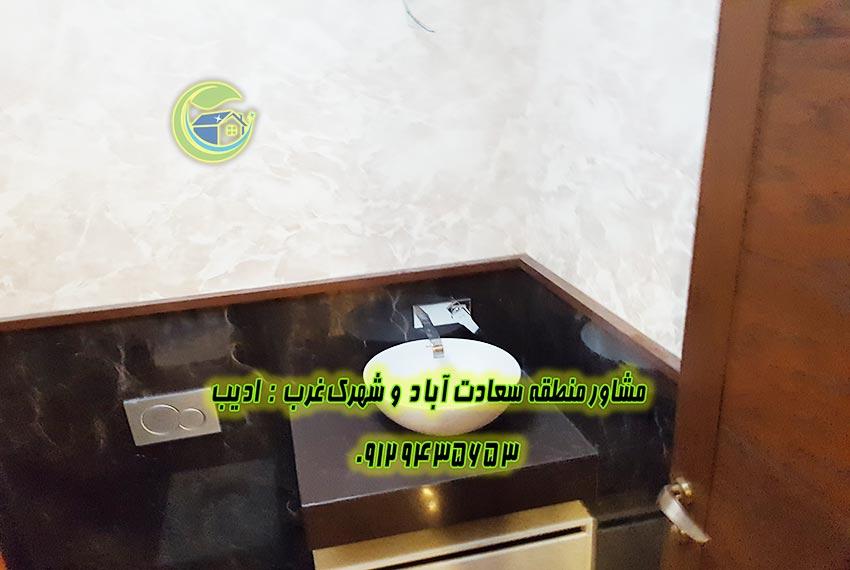قیمت خانه 115 متری میدان کاج