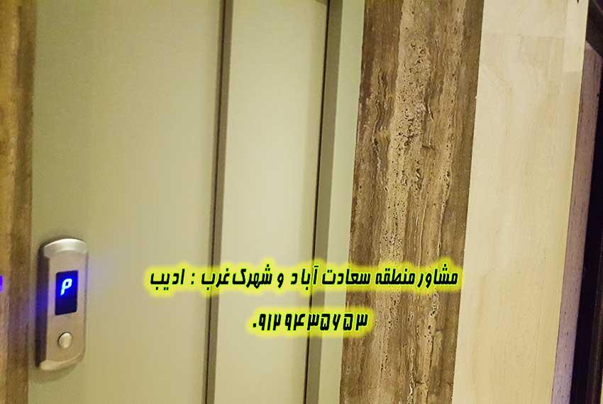 قیمت 123 مترری در سعادت آباد