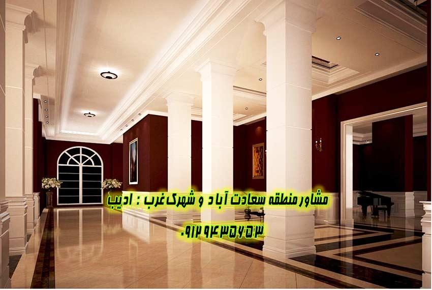 پیش خرید برج سعادت آباد