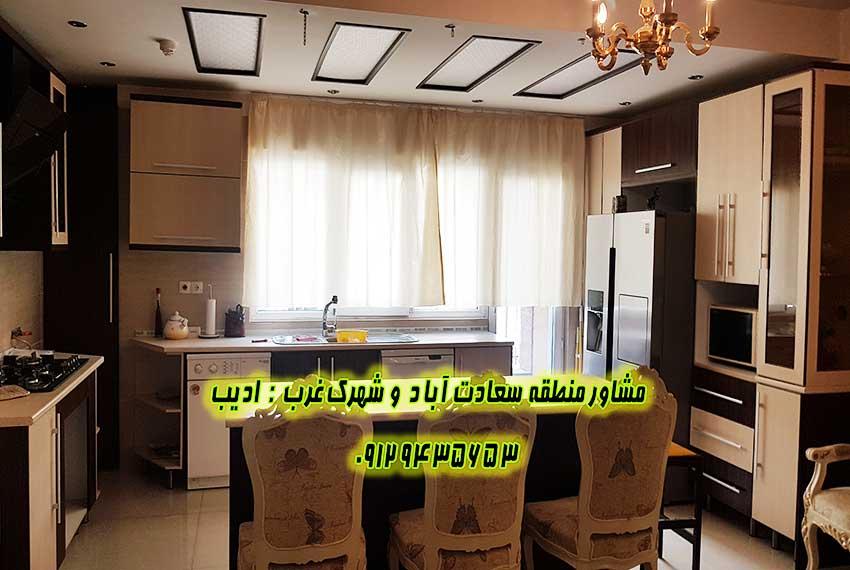 123 متر خیابان مروارید سعادت آباد