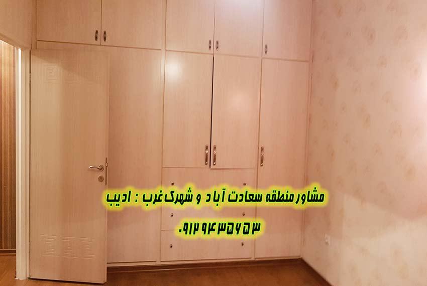 130 متر در مروارید سعادت آباد