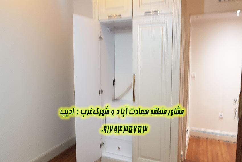 آپارتمان برای رهن و اجاره