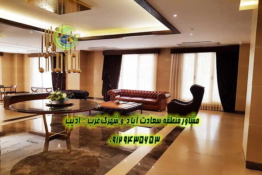 اجاره آپارتمان مجتمع باغ بهشت