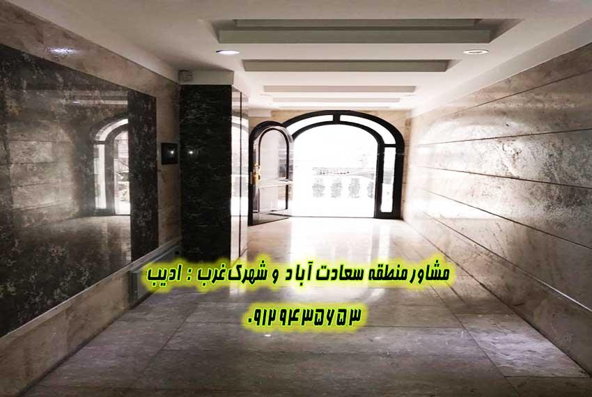 اجاره در صرافها با متراژ 130 متر