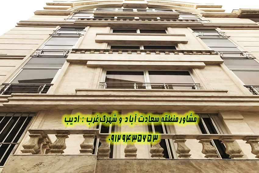 اجاره 130 متری در سعادت آباد