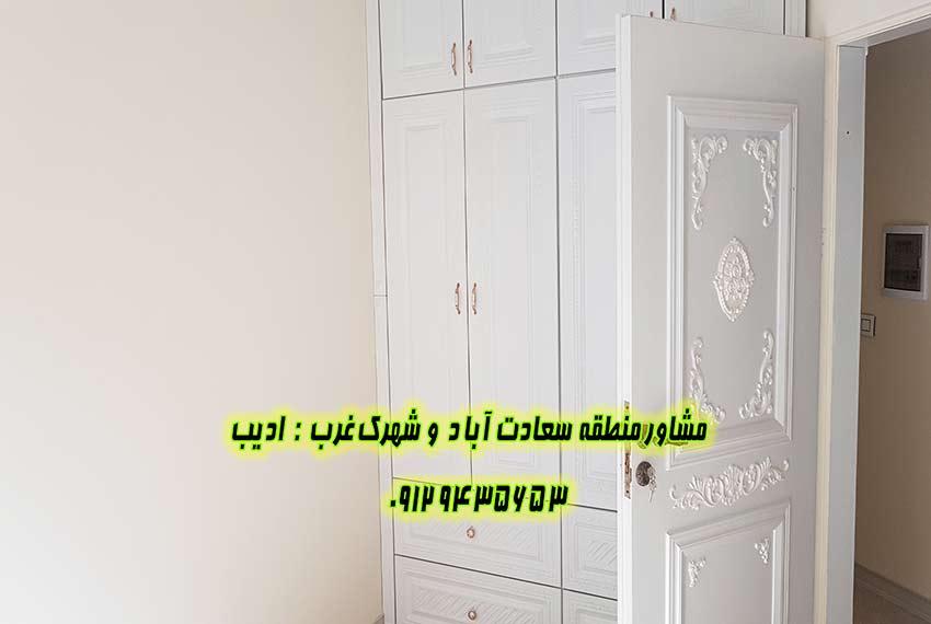 استعلام قیمت آپارتمان 130 متری خیابان شفق