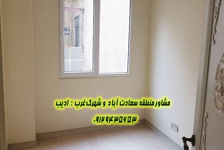 استعلام قیمت آپارتمان 130 متری شفق