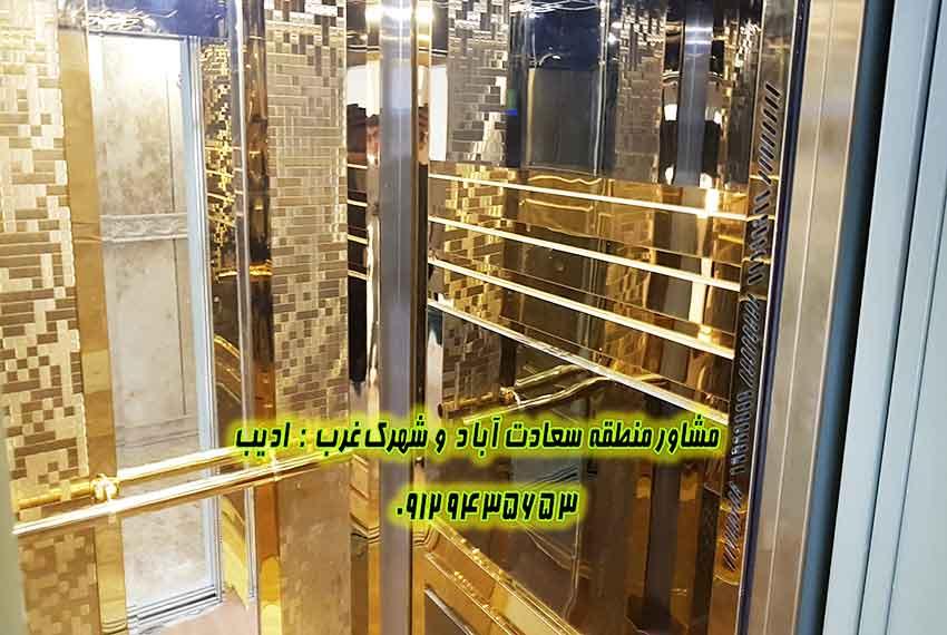 استعلام قیمت 130 متر دادمان خیابان شفق