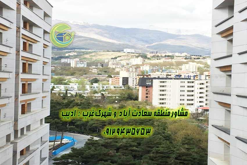 باغ بهشت سعادت آباد تهران