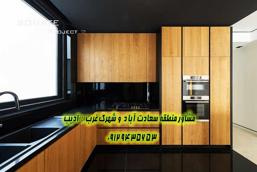 خرید آپارتمان ساختمان سونات بلوار 24 متری