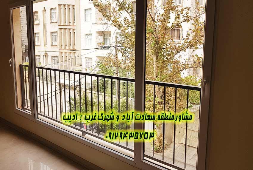 خرید آپارتمان شفق شهرک غرب