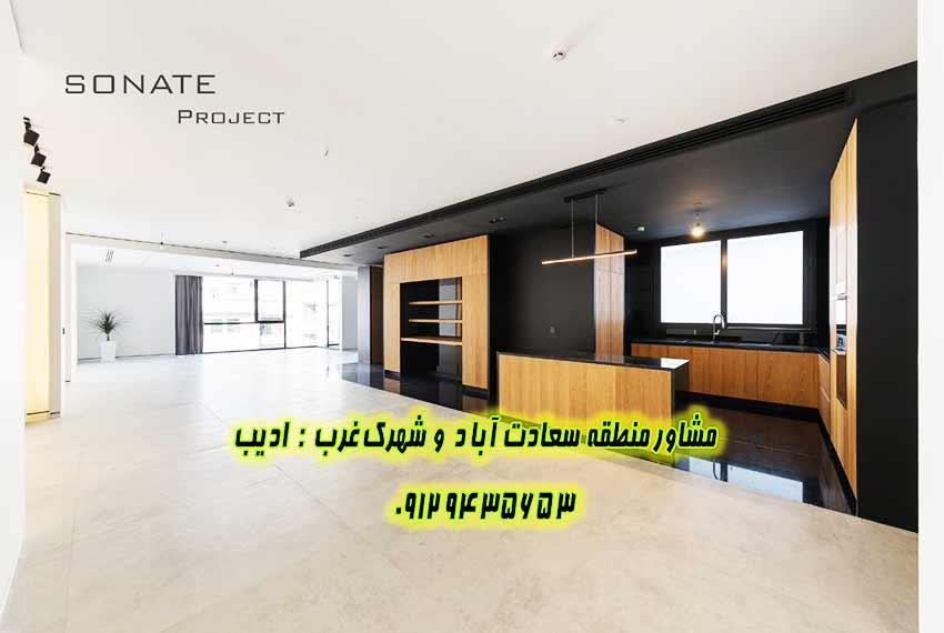 خرید آپارتمان پروژه سونات سعادت آباد