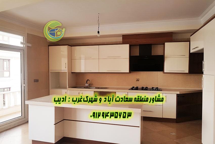 خرید آپارتمان 135 متر بلوار 24 متری